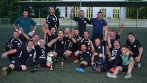 Устрем (Дончево) отнесе новосформирания каварненски отбор