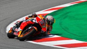Маркес обясни как намали инцидентите си в MotoGP през 2019-а