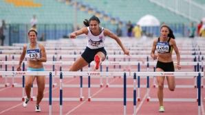 Елена Митева шампионка на България на 100 м/пр за седми път