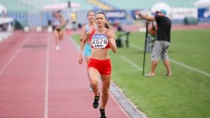 Милица Мирчева и Иво Балабанов триумфираха на 1500 метра