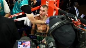 Руският боксьор Максим Дадашев почина от травмите на ринга