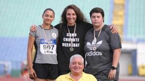 Екатерина Димова и Живко Господинов са шампионите на чук