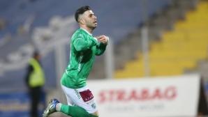 Еуженио отпадна от групата на Берое за мача срещу Арда