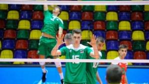 Младежите играят днес за петото място с Чехия