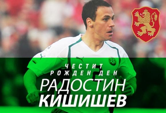 Кишишев навършва 45 години днес
