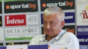 Христо Крушарски: Ще докарам Локомотив до нивото на Манчестър Сити