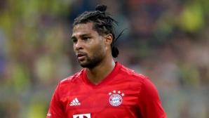 Гнабри няма да играе за Байерн срещу Дортмунд