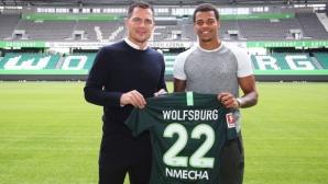 Волфсбург подсили атаката си с нападател на Манчестър Сити