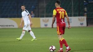 Георги Костадинов си тръгна доволен от гостуване на новак (видео)