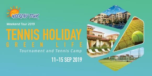 Септемврийска тенис ваканция от ITL - пет дни тенис, плаж и лятно настроение