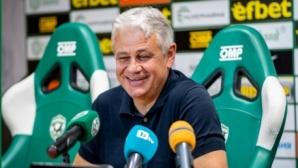 Стойчо Стоев: Срещу ТНС ще дам шанс на резервите, но няма да подценим съперника (видео)