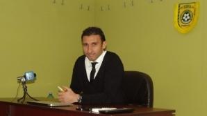 Трима действащи футболисти започнаха работа в Добруджа