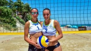 Държавното първенство по плажен волейбол в Кърджали започва на 9 август