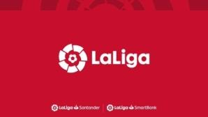 Соломоново решение за мачовете в Ла Лига в понеделник и петък