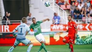 Сент Етиен подчини Дижон с два ранни гола, Рен си тръгна доволен от Монпелие