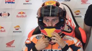 Лоренсо решил да остане в Honda