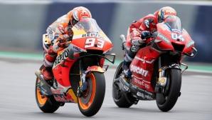 Контакт между Дови и Маркес счупил предпазителя на спирачката на Honda