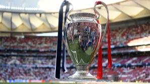 Време е за решителните битки в Шампионската лига, падна първото попадение!