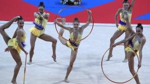 Страхотна игра на ансамбъла на контролното преди Минск