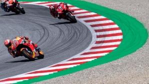 Пуч: Маркес бе по-бърз с 0.3 – 0.4 сек преди състезанието в Австрия