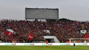 ЦСКА-София качва 50 фенове в чартъра