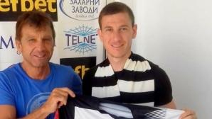 Локомотив (Горна Оряховица) освободи бивш играч на Берое и Дунав