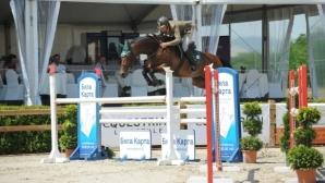 Предстои деветият национален турнир по конен спорт за