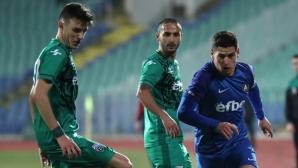 Официално: Витоша и Левски няма да играят в Бистрица, където ще гостува ЦСКА-София