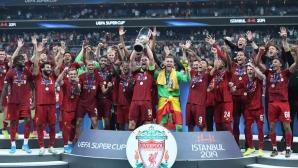 Ливърпул се окичи с още европейска слава след нова истанбулска драма (видео)