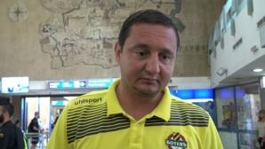 Уволнен шеф все още на заплата в Ботев (Пловдив)