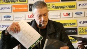 Скандал в турнира за Купата на България! От Асеновец се оплакаха от съдийско клане