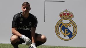 Реал Мадрид прати вратар във Валядолид