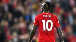Невероятен футболист и още по-голям човек