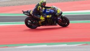 Роси: Yamaha напреднаха през лятната пауза