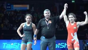 Сезен Белберова спечели бронзов медал от Световното по борба за девойки