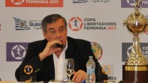 Боливийски функционер получи жестоки глоба и наказание от ФИФА