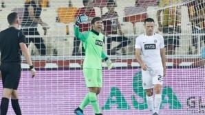 Партизан устиска минимална загуба в Турция и стигна до плейофите