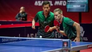 България приключи с участието на сингъл на турнира по тенис на маса в Панагюрище