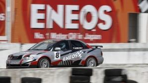 Ново предизвикателство пред пилотите от Eneos Cup