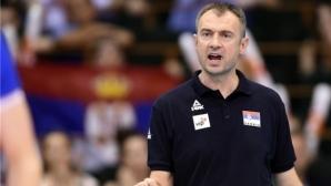 Никола Гърбич вече не е селекционер на Сърбия