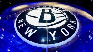 Официално: Продадоха Бруклин Нетс за рекордна за спортен клуб цена