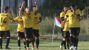 Вихрен и Миньор (Пк) не сбъркаха в Трета лига - кръгът на Югозапад