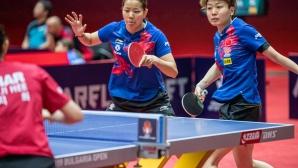 Вече са ясни съперниците в три от финалите в 2019 ITTF World Tour Asarel Bulgaria Open