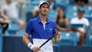 Мъри няма да играе и на двойки на US Open