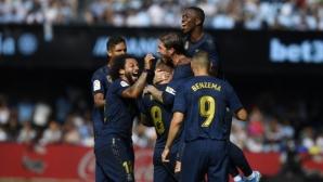 Реал Мадрид се пребори за победно начало на сезона въпреки червения картон на Модрич (видео+галерия)