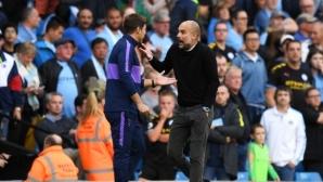 Манчестър Сити 2:2 Тотнъм, Гуардиола и Агуеро се скараха (гледайте тук)