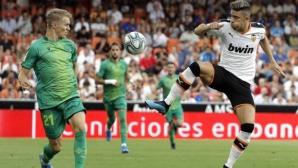 """Късна драма във Валенсия, """"прилепите"""" изпуснаха победата в 101-вата минута"""