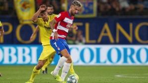 Зрелище с осем гола, но без победител между Виляреал и Гранада (видео)