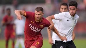 Рома се разправи с Арецо в последната си контрола