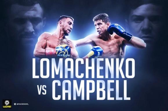 Люк Кембъл: Ако нацеля Ломаченко, ще го нокаутирам